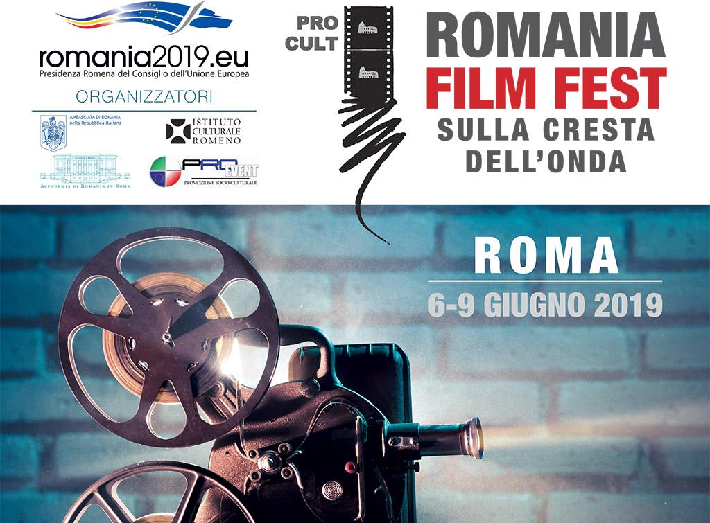 Europe Media Campagna Pubblicitaria Romania Film Festival Roma